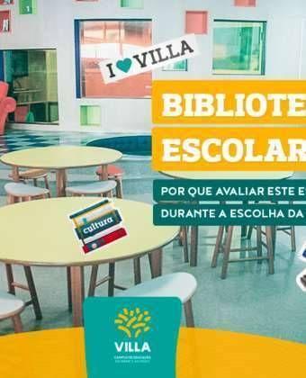 Biblioteca escolar: por que avaliar este espaço durante a escolha da escola